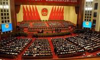 Persidangan ke-3 Kongres Rakyat Nasional Tiongkok angkatan ke-12 dibuka