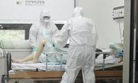Pemerintah Republik Korea memberitahukan kepada para anggota korps diplomatik tentang situasi wabah MERS
