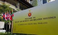 Konferensi Terbatas ke-22  Menteri Ekonomi ASEAN (AEM Retreat 22)