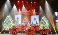 Festival Anak-Anak ASEAN 2016