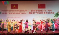 Meneruskan aktivitas-aktivitas Sekjen Nguyen Phu Trong di Tiongkok