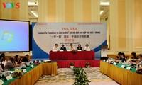 """Sarasehan """"Gagasan Sabuk dan Jalan: Kesempatan baru bagi kerjasama Vietnam-Tiongkok"""""""