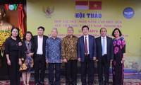 "Lokakarya ""Kerjasama persahabatan peningkatan efektivitas promosi investasi Vietnam-Indonesia"""