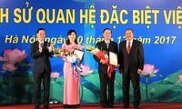 Memperkokoh dan mengembangkan hubungan persahabatan dan solidaritas istimewa Vietnam-Laos