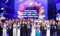 """Provinsi Nghe An memuji """"Mahasiswa lima baik"""" dan memberikan hadiah """"Bintang bulan Januari"""""""