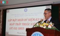 Banyak aktivitas peringatan Hari Dokter Vietnam 27 Februari di dalam dan luar negeri