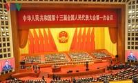 Persidangan pertama Kongres Rakyat Nasional Tiongkok angkatan XIII berakhir