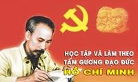 Konferensi memuji tipikal maju melaksanakan belajar dan bertindak sesuai dengan fikiran, moral dan gaya Ho Chi Minh