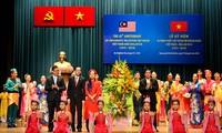 Kota Ho Chi Minh memperingati ultah ke-45 penggalangan hubungan diplomatik Vietnam-Malaysia