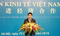 越中促进经济合作论坛在河内举行