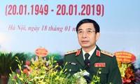 Aktivitas memperingati ultah ke-70 Berdirinya Tentara Rakyat Laos