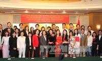 Vice President meets Vietnamese students in Fukuoka, Japan
