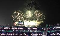 Pyeongchang Winter Olympics closes