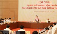NA deputies discuss draft amendments to Law on Education