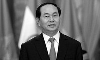 Special announcement on President Tran Dai Quang's passing