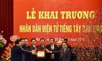 Nhan Dan newspaper launches Spanish language online version