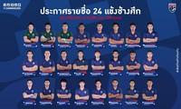 Thailand announces 24-man list against Vietnam, Chanathip in