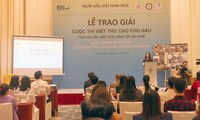Letter writing contest marks Vietnam Bear Day 2019