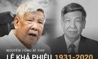Leaders extend condolences over former Party chief Le Kha Phieu's death