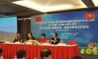 越中经贸投资与旅游论坛在北京举行