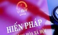 越南政府修宪指导委员会第4次会议召开