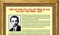 何辉集——越南共产党的坚贞战士