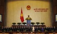 第十四届国会第一次会议完成新发展阶段的使命