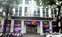 穆迪投资者服务公司公布越南各家银行评级