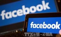 脸谱遵守有关删除煽动暴力内容的要求