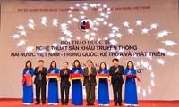 越南与中国分享传统舞台艺术发展经验