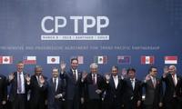 《全面且先进的跨太平洋伙伴关系协定》正式生效