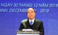 越南政府总理阮春福出席广宁省云屯国际航空港启用典礼
