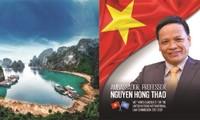 对成为当选联合国国际法委员会成员的第一个越南人而感到自豪