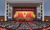 第十三届中国全国人民代表大会第二次会议开幕