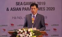 第三十届东南亚运动会和第十届东南亚残疾人运动会:越南体育代表团决心取得最好成绩