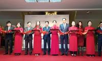 越南共产党九十周年辉煌征程展在河内举行