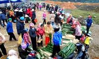 越南少数民族的传统春节色彩
