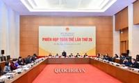 越南国会法律委员会讨论《行政处罚法(草案)》