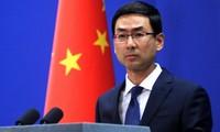中国反对对委内瑞拉实施单方面制裁