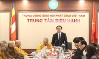 自3月28日起越南各个宗教组织将暂停聚集性活动