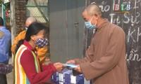 各宗教组织要主动防控肺炎疫情