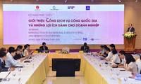 越南国家公共服务门户网站及其给企业带来的利益推介会举行