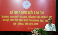越南橙剂灾难新闻写作比赛启动仪式