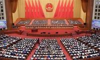 中国共产党第19届中央委员会第5次全体会议即将召开
