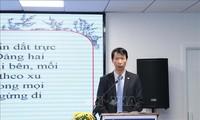 中国国庆七十一周年见面会