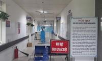 在医疗卫生单位严格实施隔离和防控新冠病毒传播