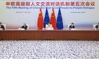 中国与欧盟一致同意通过人文交流对话机制巩固双边关系