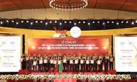 2020年越南企业500强和10家美誉公司榜单公布仪式