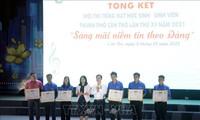 越南学生、大学生传统日71周年纪念活动举行