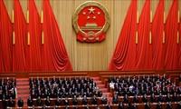 中国十三届全国人大常委会第二十五次会议开幕